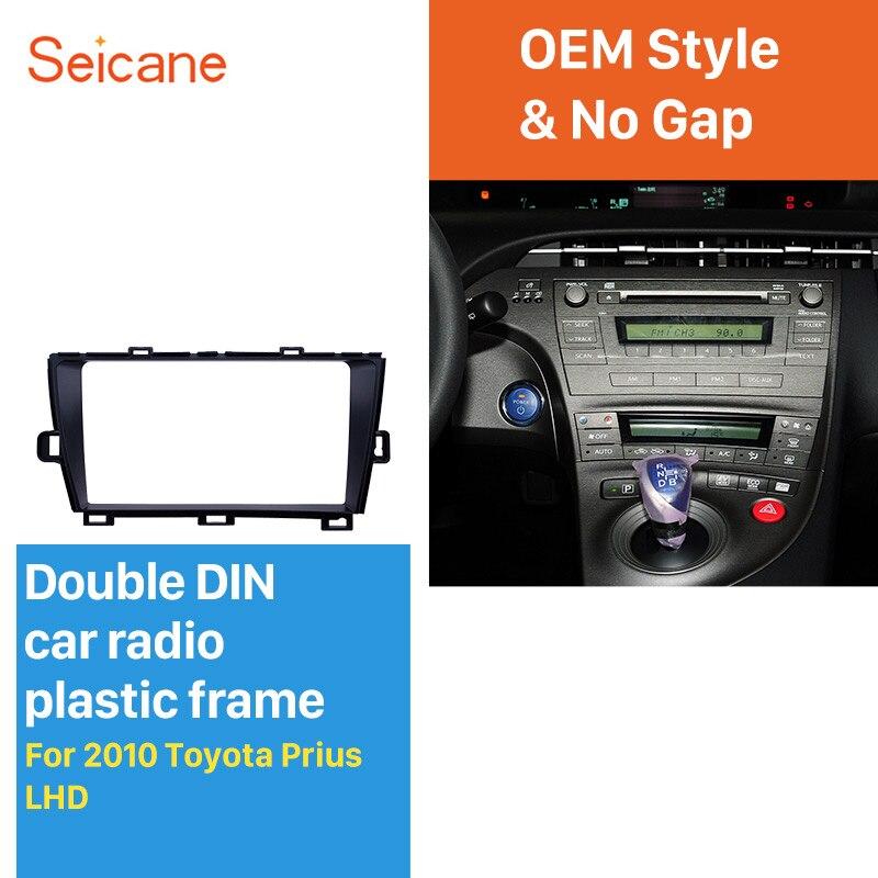 Seicane Car Radio Frame 9 Inch For TOYOTA PRIUS 2010 LHD Audio Dash Trim Fascia Panel Kit 2din