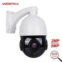 30X 줌 PTZ 보안 IP 카메라 1080P HD 무선 와이파이 카메라 야외 방수 모션 감지 IR 야간 투시경 Onvif CCTV 캠
