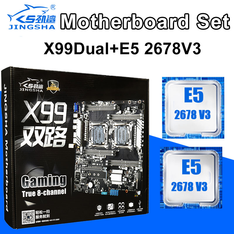 JINGSHA X99 dual motherboard set with XEON E5 2678V3 Support  2133/2400MHz Dual CPU 8-Channel and LGA 2011-V3  LGA 2011 V4 CPU
