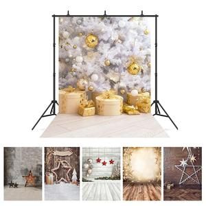 Image 1 - Christmas Balls Gifts Photo Backdrop Computer Printed Background for Children Baby Family Party Photoshoot Photography Props