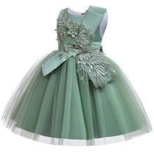 Пышные Платья с цветочным узором для девочек сетчатые платья с вышивкой для девочек на свадьбу, детская одежда костюм для малышей L5045