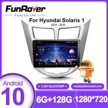 Funrover Android 10 0 Radio samochodowe multimedialny odtwarzacz wideo nawigacja GPS dla Hyundai Solaris Accent 1 2010-2016 128G CarPlay DSP tanie tanio CN (pochodzenie) Double Din NONE 4*50W 256G System operacyjny Android 10 0 Jpeg Metal+ABS 1280*720 3 5kg Bluetooth Wbudowany gps