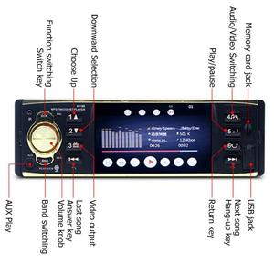 "Image 5 - VODOOL 4019B 1din Car Radio 4.1"" Bluetooth Autoradio Stereo MP5 Player AUX USB FM Backup Camera Auto Audio Car Multimedia Player"