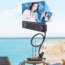 3D Лупа 12 дюймов HD-Настольная лупа очки 3D мобильный увеличитель для экрана телефона 3D видео лупа динамик Лупа
