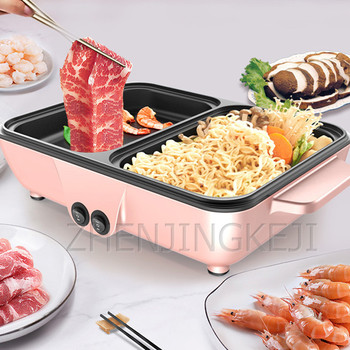 Electric Cooker Household Multi-function Barbecue Frying And Roasting Integrated Pot Multifunctional Kitchen Cooking Appliances 130usd frying pan multi function household pot student dormitory artifact mini electric cooker noodle baile li 9 9