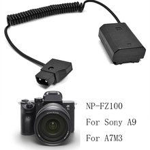 DTAP BTap PTap to NP-FZ100 NP FZ100 Dummy Battery DC Coupler for Sony Camera Alpha 9 A9 ILCE-9 ILCE-7M3 A7RIII A7 III