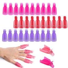 Clip-Caps Nail-Polish-Remover-Clips Acrylic Toenail Soak-Off-Cleaner Plastic 10pcs Finger-Gel