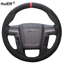 Hand Sewing Car Steering Wheel Cover Suede Braid on the Steering wheel For Ford F-150 F150 SVT Raptor 2010 2011 2012 2013 2014