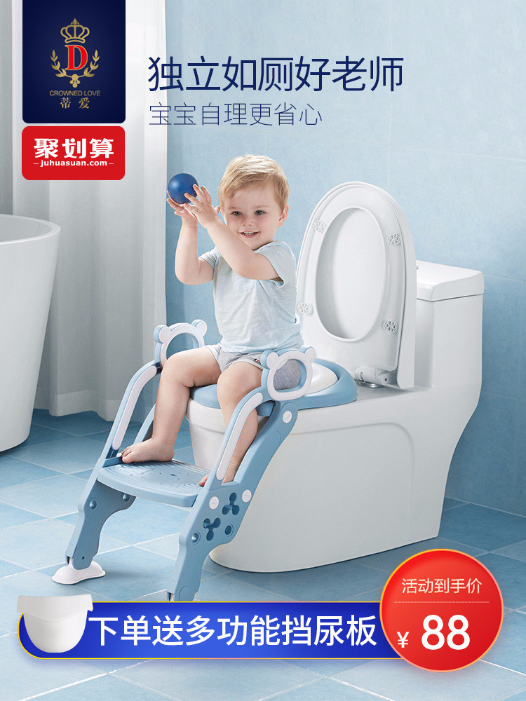 Tie Ai Children's Toilet, Ladder Chair, Baby Toilet, Stairway Baby Toilet, Washer Cover, Children's Artifact Of Men And Women