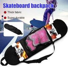 Прочный удобный скейтборд плечо переноска регулируемый ремень с сеткой сумка портативный скейтборд переноска сумка