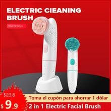 2 em 1 escova facial elétrica sônica vabrating massagem rosto escova de limpeza profunda limpo remover cravos acne cuidados com a pele ferramentas