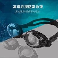 Miopia com álcool por volume óculos à prova dwaterproof água anti nevoeiro de alta definição adulto óculos de natação de vidro liso barato|Óculos de segurança| |  -