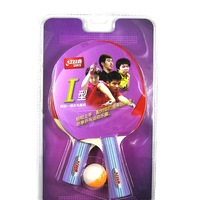 Dhs i-образная ракетка для настольного тенниса двухрядная длинная ручка с короткими ручками для начинающих студентов обучающая игра только п...