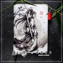 Notebook-Planner-Cover Demonic Cultivation Wei Wuxian MDZS Journal Pu-Gift-Collection