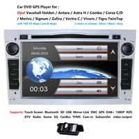 2 Din Radio Car DVD Multimedia Player Fit Opel Vectra Corsa D Astra H Steering Wheel Audio HD touch Screen Video RDS Map Camera