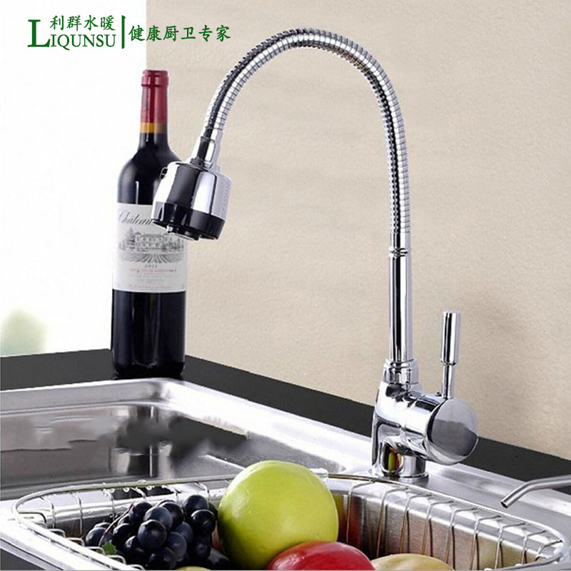 Sanitary Ware Wholesale Cold Kitchen Faucet Zinc Alloy Kitchen Faucet Sink Wash Dishes Tap Special Offer