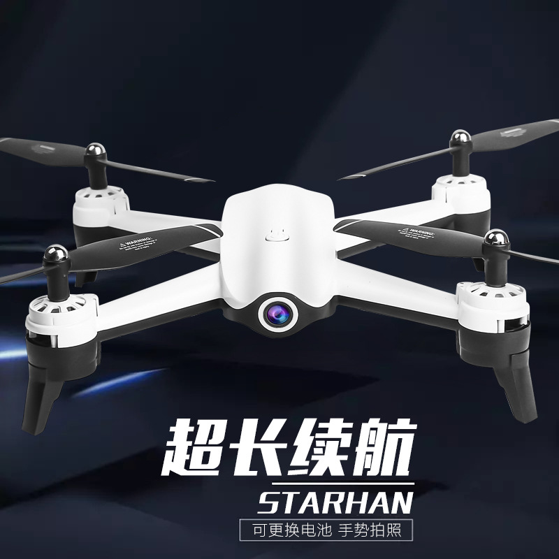Unmanned Aerial Vehicle Ultra-long Life Battery High-definition Aerial Photography Quadcopter Gesture Photo Shoot Optical Flow D