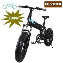 [STOCK] 20 pouces gros pneu FIIDO M1 PRO vélo électrique 12.8Ah 48V 500W vélo cyclomoteur pliant 50KM/h vitesse de pointe 130KM kilométrage