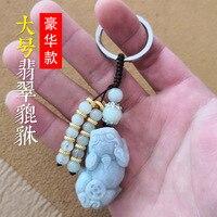 Üst sınıf zümrüt Pixiu araba anahtarı kolye yeşim anahtarlık kolye erkekler ve kadınlar hediye yaratıcı şanslı Safeness|Araba için Anahtar Kılıfı|   -