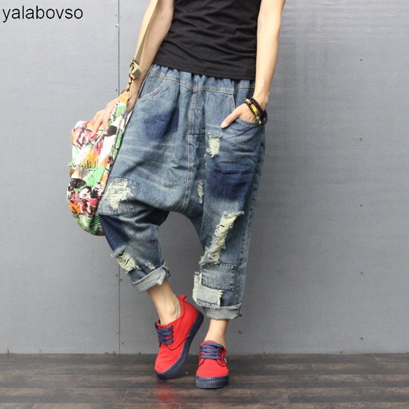 Hole Hop Hop Denim Spliced Trousers Loose Jeans Clothes Streetwear Elastic Waist Harem Pants Yalabovso AD-8967 Z20