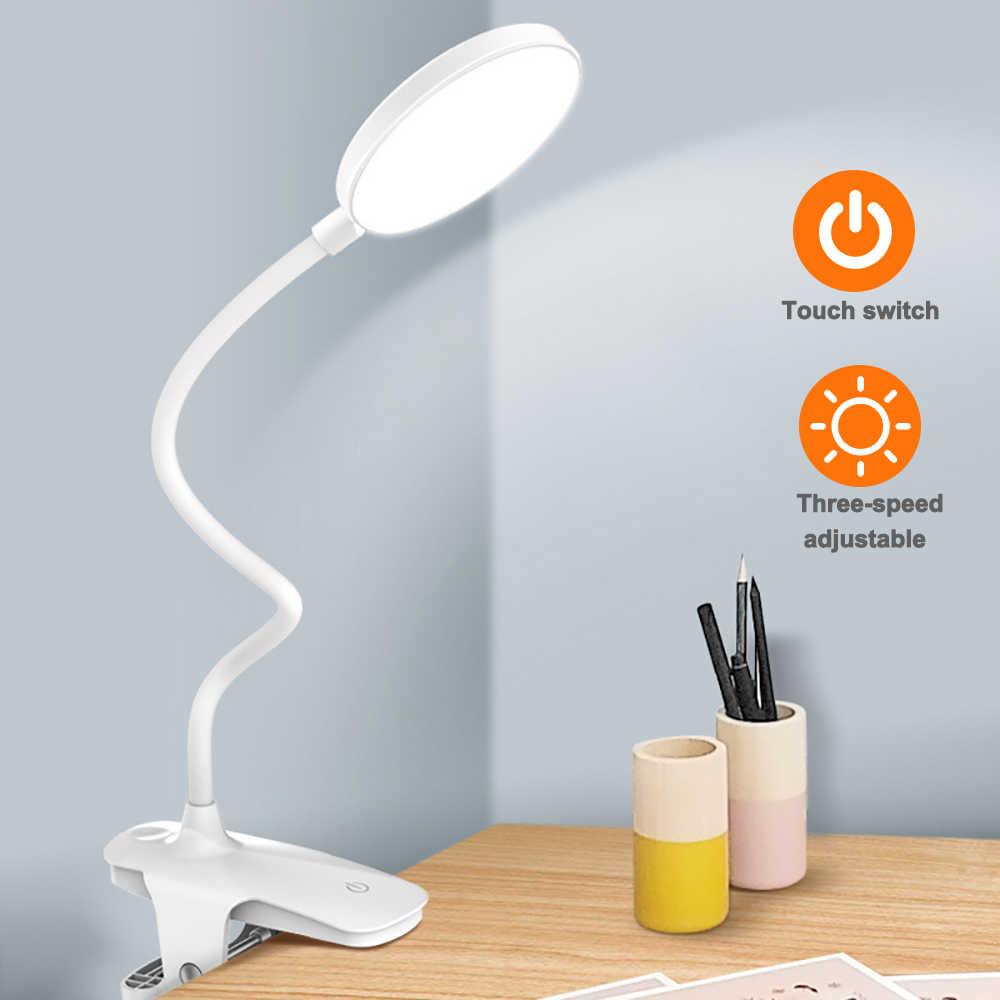 LED USB شحن 3 طرق كليب لمبة مكتب حماية العين القراءة دراسة ضوء الساخن