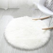 Tapete redondo de lã do falso tapete de pelúcia branco personalizado sala estar quarto esteira pode ser personalizado