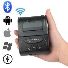 Портативный ручной принтер для чеков с чехлом bluetooth термочековый