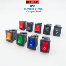 KCD1-101 15*21mm 3Pin with LED ON/OFF marine rocker switch car dashboard truck power switch red blue yellow green black
