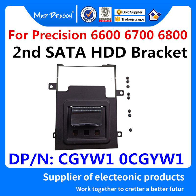 Laptop NEW 2nd SATA HDD Bracket  2nd SAT AHDD Hard Drive Caddy For Dell Precision 6600 6700 6800 M6600 M6700 M6800 CGYW1 0CGYW1