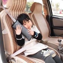 Детская автомобильная подушка, автомобильный ремень безопасности, защита для плеча, регулируемый ремень безопасности для автомобиля, подушка для детей