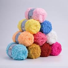 50 г/мяч шерстяной толстый коралловый бархат пряжи мягкие детские вязаные руки кашемировая пряжа для вязания нитки для вязания детское одеяло свитер FZ08