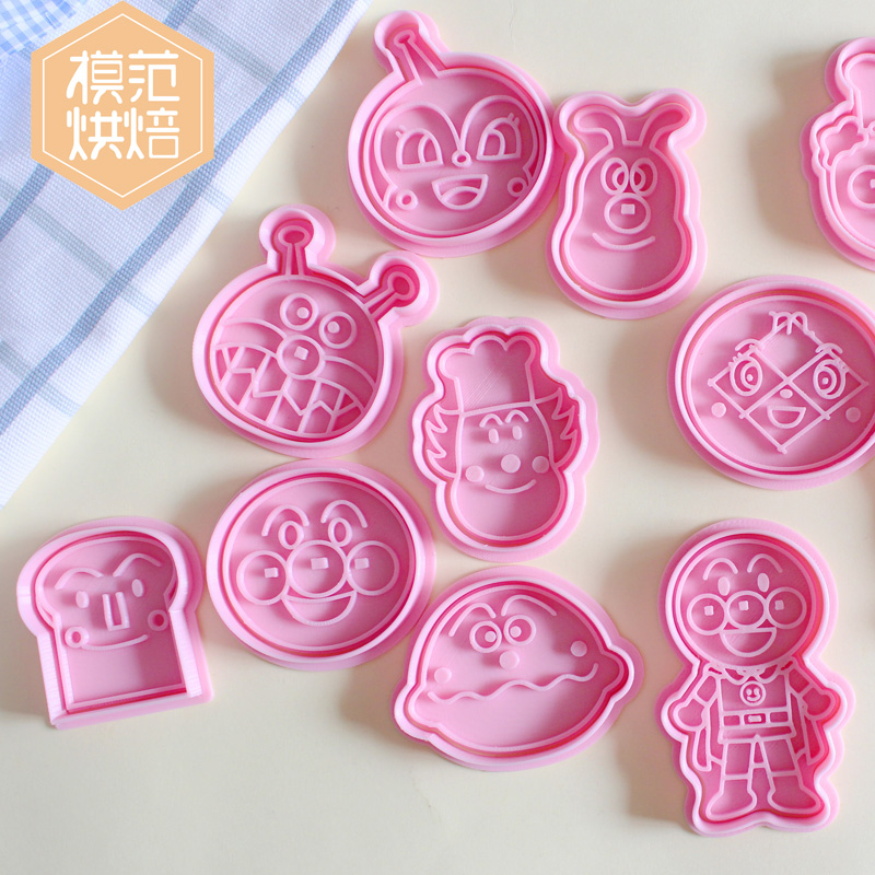 11pcs/set Anpanman Cookie Cutter 3d Pressing Type Baking Tool Home Baking Cookie Mold Cartoon Anime Cookie Mold Kitchen Supplies