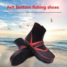 Nail-Soled-Shoes Rain-Boots Rock Sea Antiskid