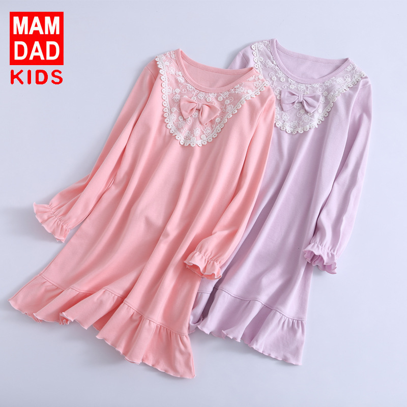 Children Tracksuit Autumn And Winter New Style Lace Pajamas Mom And Dad Pro-Girl's Pajamas Long Sleeve Pure Cotton Nightgown