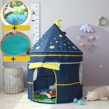 Принцесса Принц Игровая палатка портативная складная палатка для мальчиков замок игровой домик Детская уличная игрушка палатка для детей Подарки