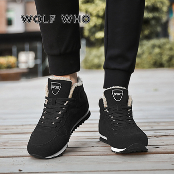 WOLF WHO Big Size 47 Winter Boots Men Ankle Boots Keep Warm Snow Boots Tenis Masculino Fur Sneakers Male Shoes buty meskie X-017