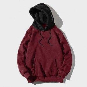 2020 Men's Autumn Sportswear Hoodie Sweatshirt Hip Hop Slim Fit Casual Hooded Pullover Mens Loose Hoodies Patchwork Sweatshirts