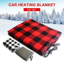 110*150 см, 12 В, одеяло для автомобиля, энергосберегающее, теплое, Осень-зима, автомобильное, электрическое одеяло, автомобильное, с подогревом