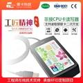 FM1208 Reader CPU Karte Gilt ISO14443-A Protokoll USB Kommunikation