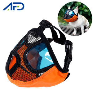 Breathable Pet Muzzle Small Do