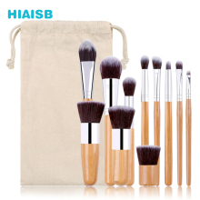 7PCS Set Make Up Face Makeup Brush Fashion Eyes Makeup Brush With Lovely Travel Makeup Case Box HIAISB