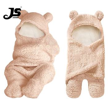 Jusanbaby Baby sleeping bag for newborn boys and girls baby winter warm portable