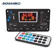 AOSHIKE 12V Bluetooth 4.2 MP3 Decoder Audio Module Spectrum Display Lossless APE Decoding Support APP EQ FM AUX Car Accessories