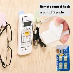 4Pcs Creative Paste Type Hook Remote Control Storage Wall Hanging Hook Free Nails No Trace Strong Wall Hook