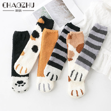 CHAOZHU New winter thicken warm cat paw cartoon 6 colors women cute lovely sleeping home floor bedro