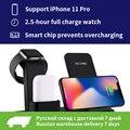 Для apple watch зарядное устройство 3 в 1 зарядная док-станция кронштейн Колыбель Подставка держатель телефона для IPhone 11 XR X 8 7 6 беспроводной QI док-...