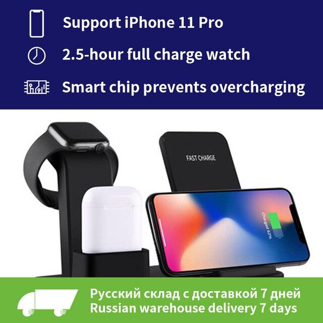 Apple watch charger 3 in 1 충전 도킹 스테이션 브래킷 iphone 11 xr x 8 7 6 무선 qi dock 용 크래들 스탠드 폰 홀더