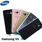 Samsung Galaxy S8 Or...