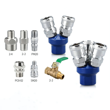 Pneumatic Components C-Type Quick Connector Quick Connection Round Tee Two-Way Quick Plug Tool Air Compressor Accessories