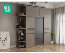 bedroom furniture wardrobe muebles de dormitorio мебель шкаф для одежды шкаф guarda roupa closet armario ropero اثاث rangement c